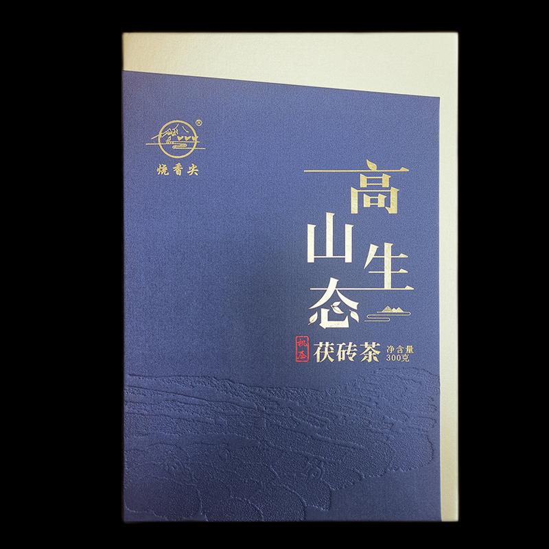 高山生態茯磚茶